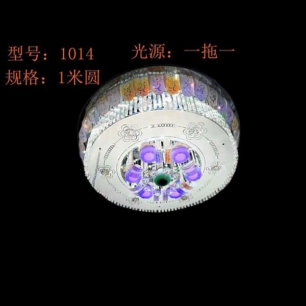 1014_1米圆灯