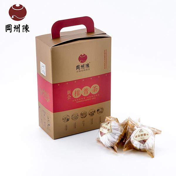 柑普茶/新会陈皮普洱/新会小青柑/新会柑普茶加工/陈皮普洱茶