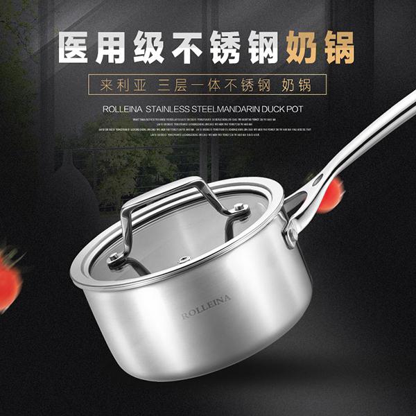 奶锅_烹饪餐具