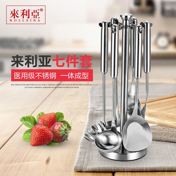 勺铲类_烹饪餐具