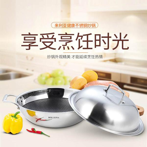 炒锅2_烹饪餐具