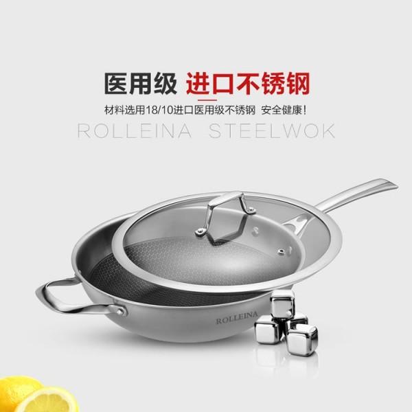 炒锅_烹饪餐具