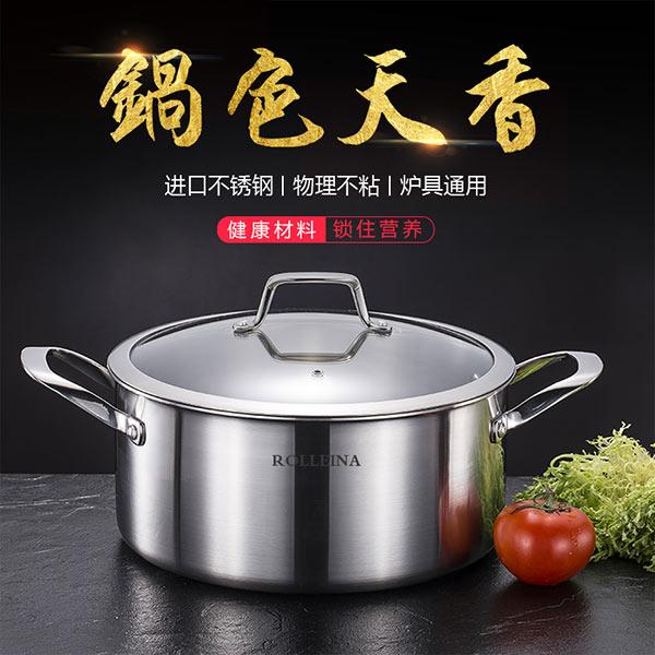 汤锅_火锅_烹饪餐具