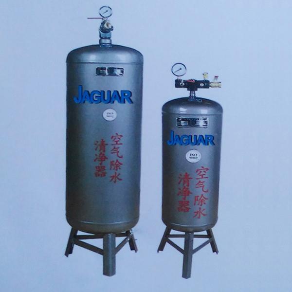 空气清净除水器价格_捷豹空气清净除水器_江门捷豹空压机