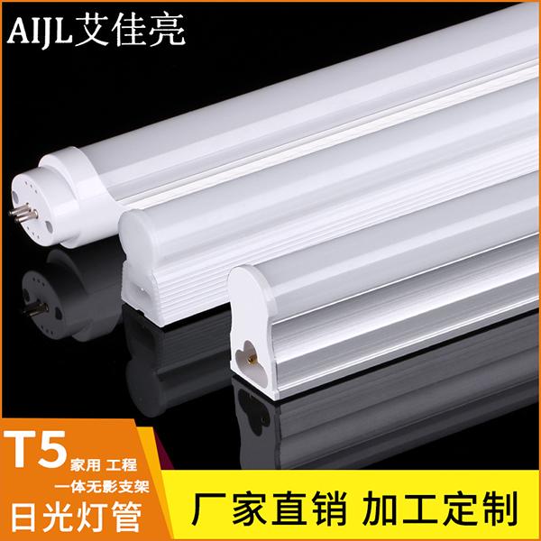 t5灯管室内照明_T5一体化灯管商用分体_T5工程支架led日光灯管直销