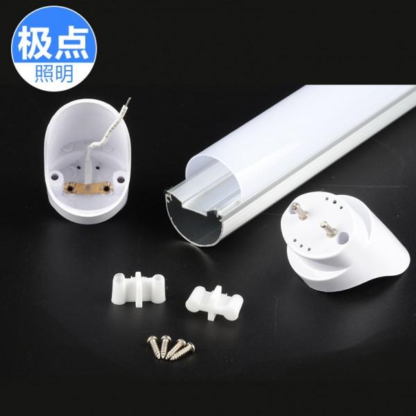 led灯管套件_T8椭圆灯管外壳配件_LED日光灯外壳套件厂家