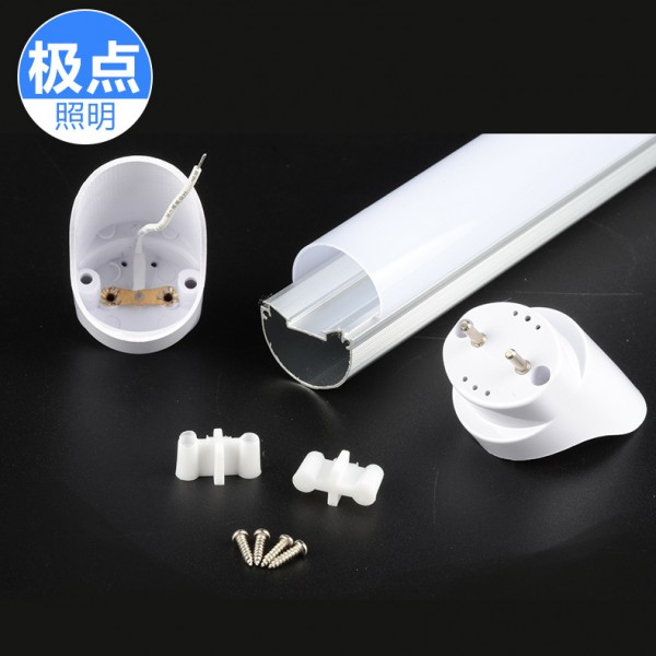 T8塑包铝pc全塑圆管套件_T8灯管套件 T8-011