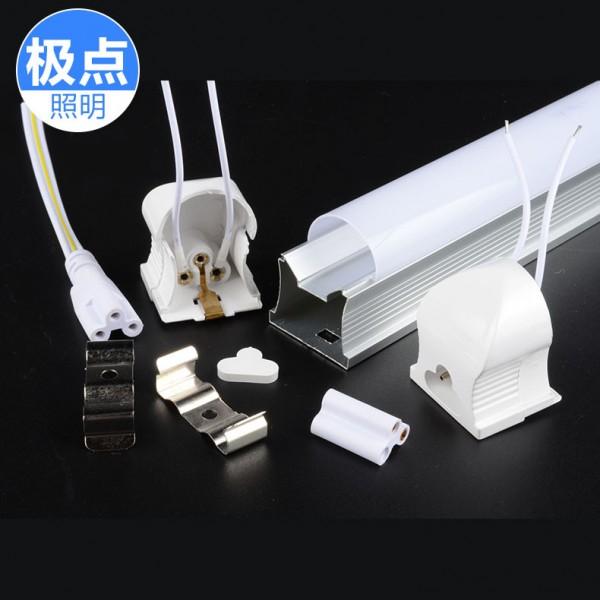 led灯管套件_T8一体化灯管外壳_T8-313LED灯管外壳厂家