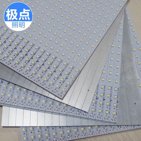 日光灯管电路板_日光灯管铝基板_LED灯具套件