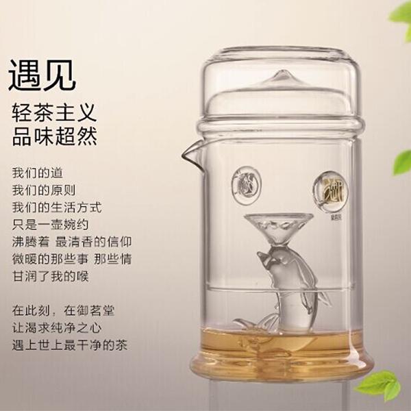玻璃茶膏冲泡器_可定制玻璃冲泡器_创意玻璃茶具容器