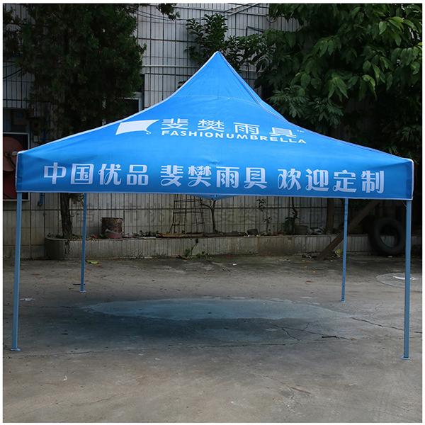 广告帐篷_户外活动帐篷_伸缩折叠帐篷_广告太阳伞