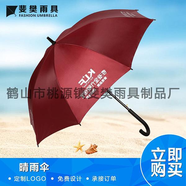 23寸直杆伞_ 加粗钢铁中棒晴雨伞