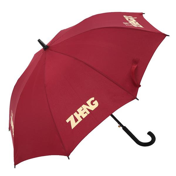 广告雨伞_长柄自动直杆伞_创意高尔夫伞