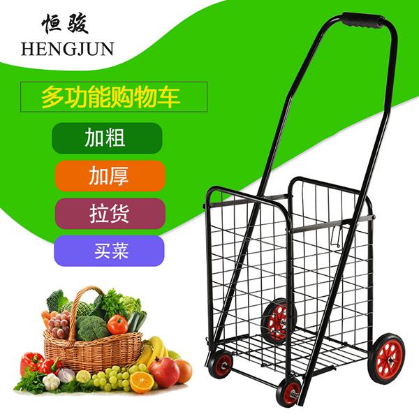大容量超市购物车,老人买菜车, 手拉行李车, 购物手推车