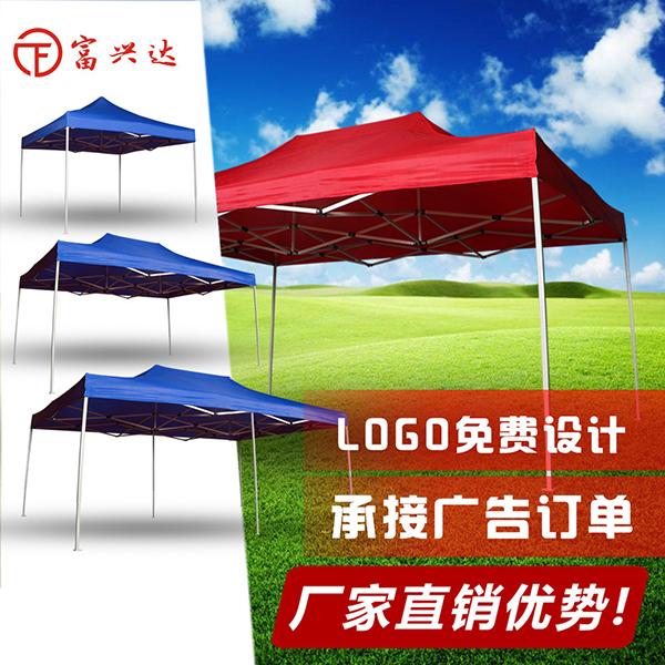 广告帐篷3*3 活动摆摊帐篷伞定制_ 户外折叠帐篷