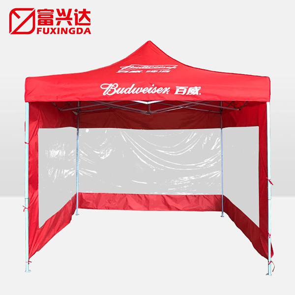 广告帐篷户外活动定制折叠四脚伞大排档摆摊围布遮阳篷房