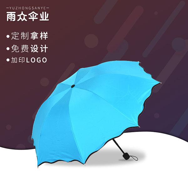 四折精品伞荷叶波浪边雨伞遇水开花折叠伞_广告太阳伞