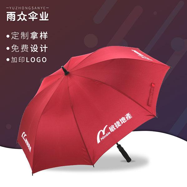 高尔夫伞创意长柄直杆伞广告太阳伞