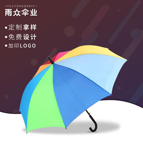 彩虹伞高尔夫直杆雨伞广告太阳伞