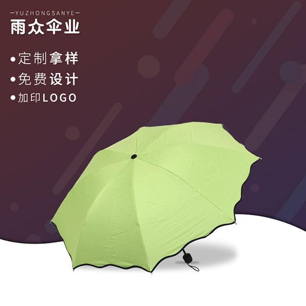 荷叶波浪边雨伞遇水开花折叠伞_广告太阳伞
