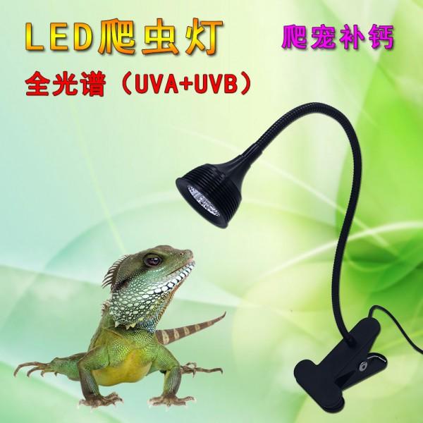 LED爬虫灯,晒背灯,爬宠外线灯替节能灯,植物灯