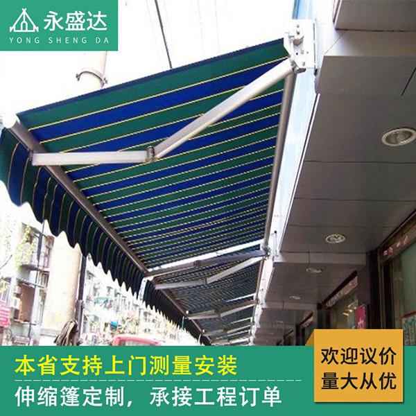 商铺伸缩遮阳篷 阳台铝合金雨棚 ,阳台遮阳雨棚