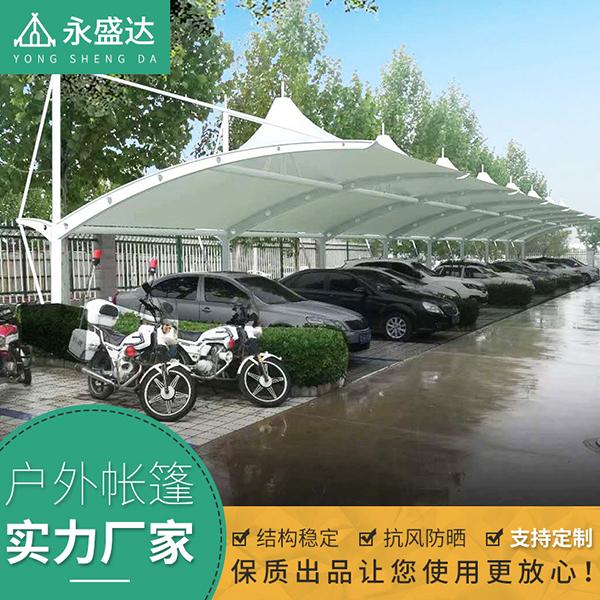 户外拉膜布停车篷自行车小车停车棚防水防晒景观蓬,遮阳天棚帘