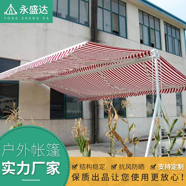 双开篷户外帐篷防风可定制蝴蝶双开遮阳蓬雨蓬