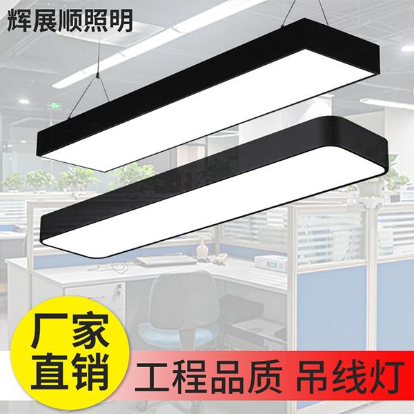 办公室吊灯LED长条灯创意现代办公吊线灯长条办公灯