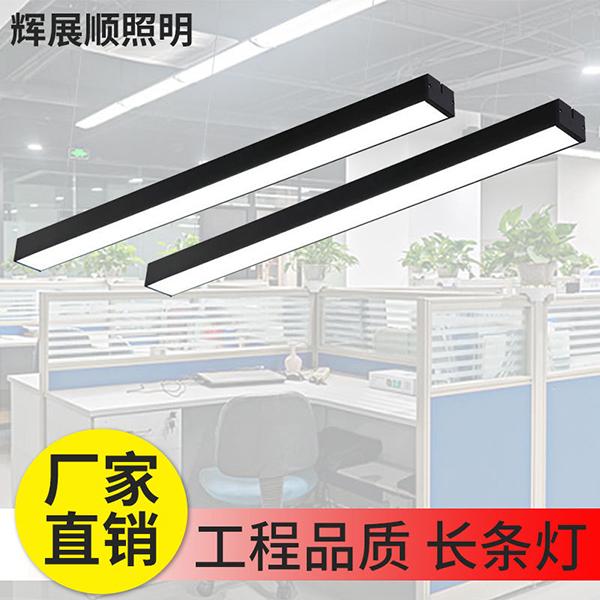 长方形创意现代方通吊线日光条形灯具