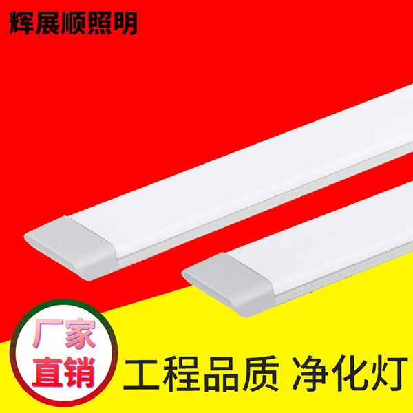 LED日光灯管高亮方形净化灯铝材灯管,led吊线灯厂家
