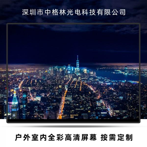 led显示屏幕P3订做广告屏,led户外彩屏厂家