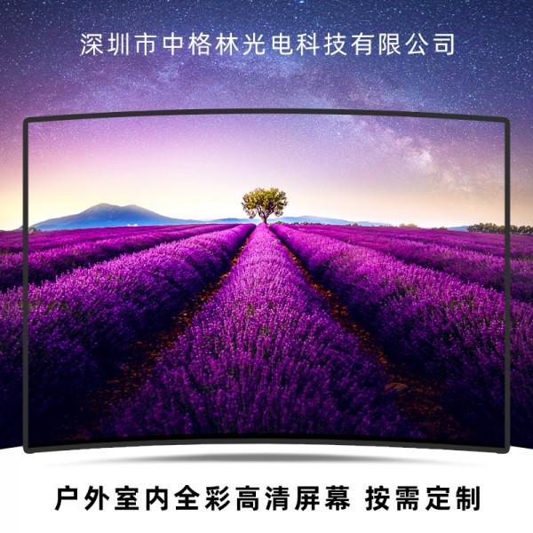 led显示屏幕P8户外广告屏,室内广告屏厂家