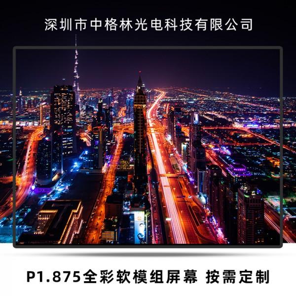 led显示屏幕P4订做广告屏,le的户外彩屏