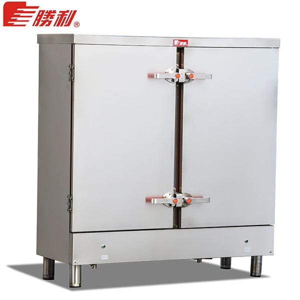 多功能科学蒸柜,商用消毒柜