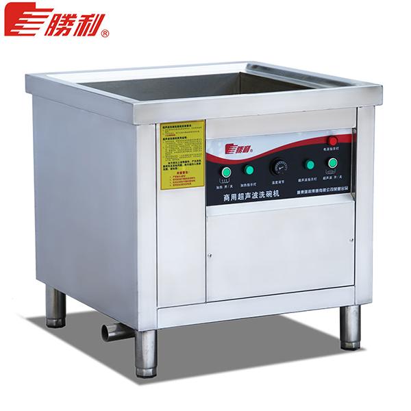 牌超声波自动洗碗机