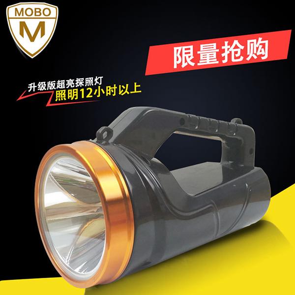 led手电筒家用手电筒户外应急手电筒,led球泡灯