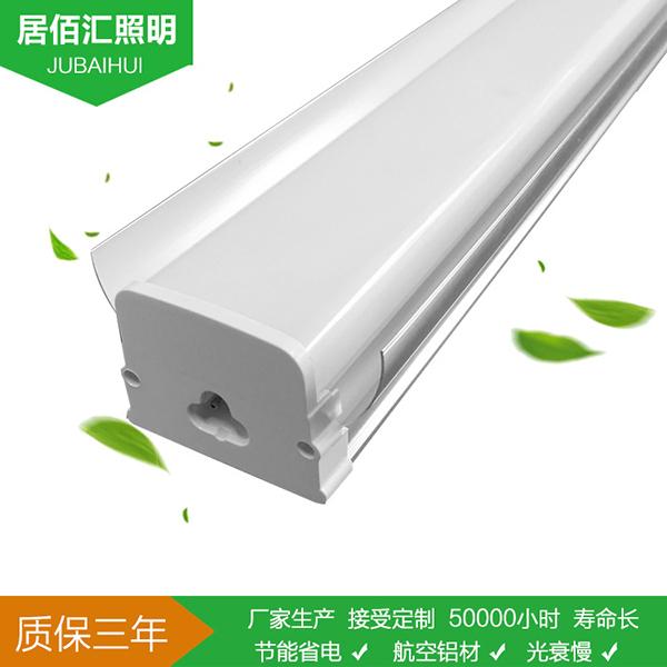 T15方形灯管一体净化灯管,led壁灯
