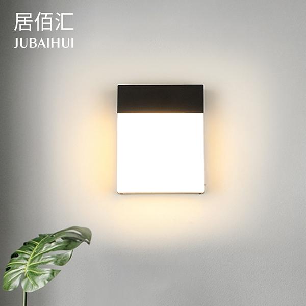 现代创意走廊过道阳台庭院外围墙方形LED壁灯