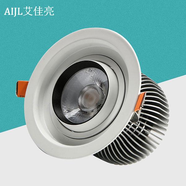 嵌入式防雾家装商业筒灯,led日光灯管