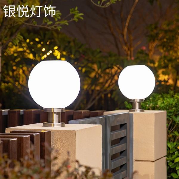 庭院灯柱头围墙门柱灯圆球灯