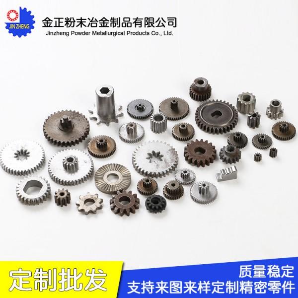 高强度小型金属齿轮半精加工 中山粉末冶金