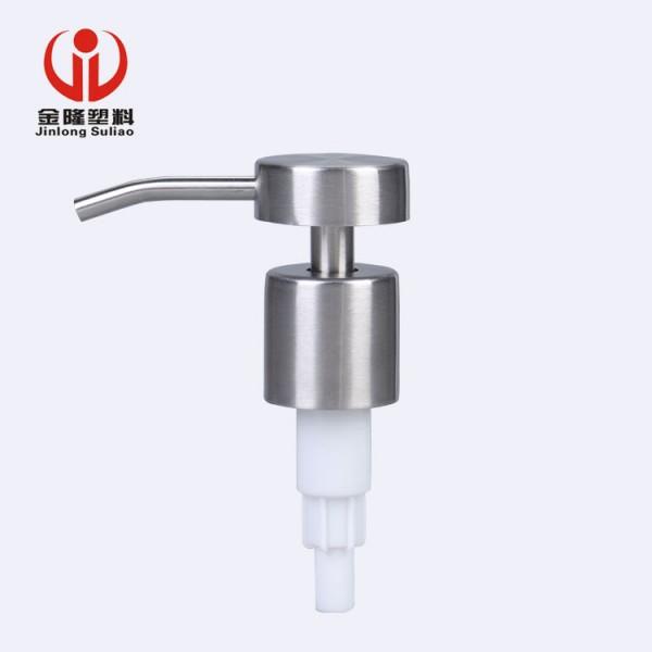 大圆头24牙泵头 不锈钢泵头浴室洗手液瓶化妆品泵头