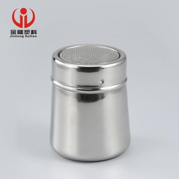 04不锈钢胡椒粉瓶厨房调味撒粉罐