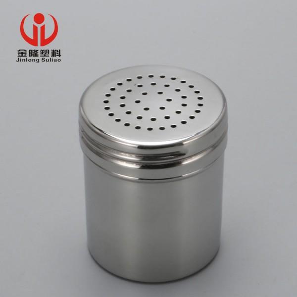 厨房用品调味罐