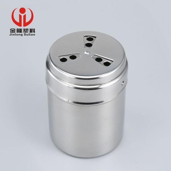 撒粉罐304不锈钢调味粉瓶 厨房调味罐胡椒粉瓶
