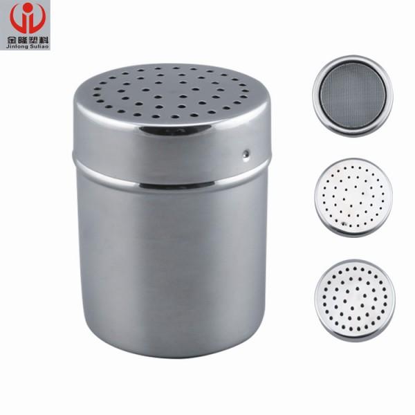 厨房调味撒粉罐 味精瓶烧烤调料瓶