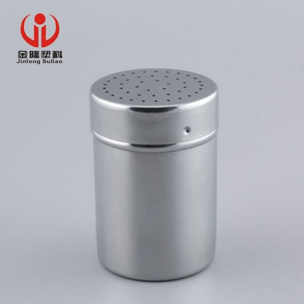 厨房调味罐不锈钢味精瓶