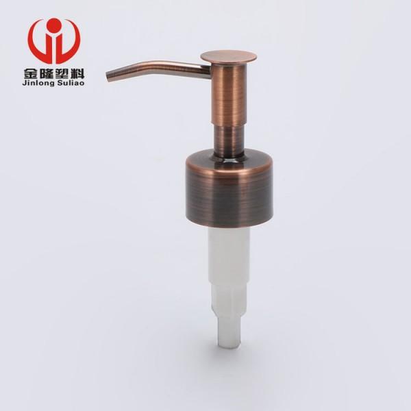 电镀拉丝古铜色金属喷头 玻璃液乳液泵头