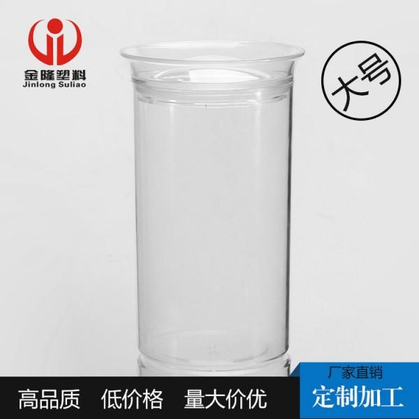 收纳罐食品密封罐MG-003